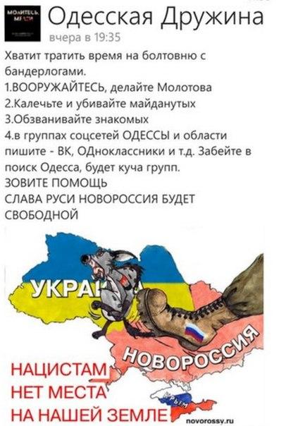 Траурные мероприятия в Одессе прошли спокойно, - МВД - Цензор.НЕТ 1886
