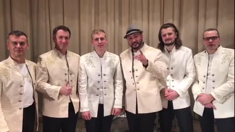 Беларусский государственный ансамбль «Песняры» поздравляет с новым годом!