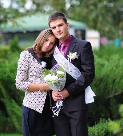 Анастасия Сивчук, 8 апреля , Улан-Удэ, id65045104