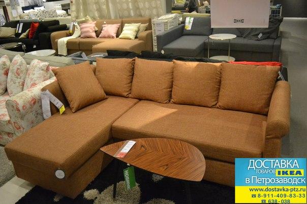 диван-кровать 2-местный бигдео