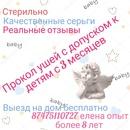 Елена Танрывердиева фото #20