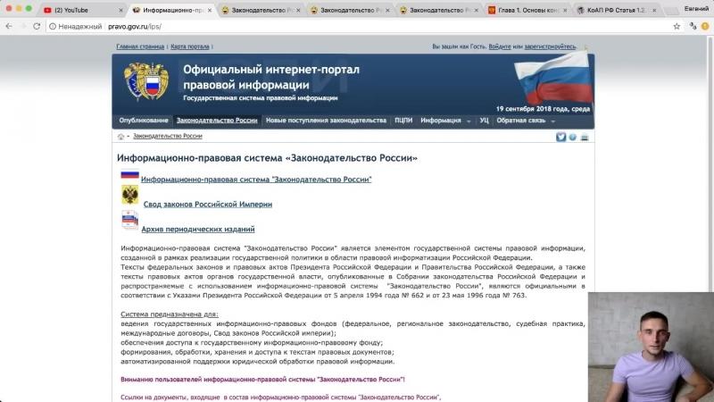 Самые ШОКИРУЮЩИЕ (действующие) законы России, о которых ты ТОЧНО НЕ ЗНАЛ