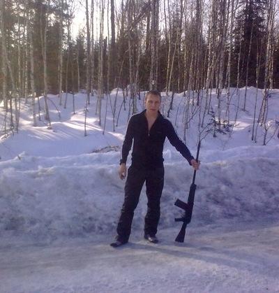 Максим Грушин, 10 марта 1987, Екатеринбург, id229144325