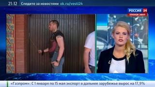 Новости на Россия 24 • Путь байкеров: Ночные волки не отступают