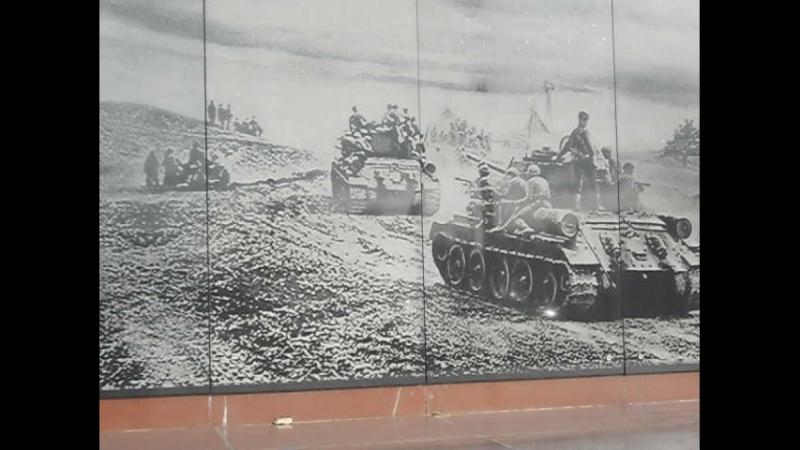 ПОГИБШИМ ЗЕМЛЯКАМ ТАМАНЦАМ ! 1941 - 1945 г.г.