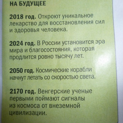Стас Гадыев, 7 мая 1999, Лениногорск, id165926284