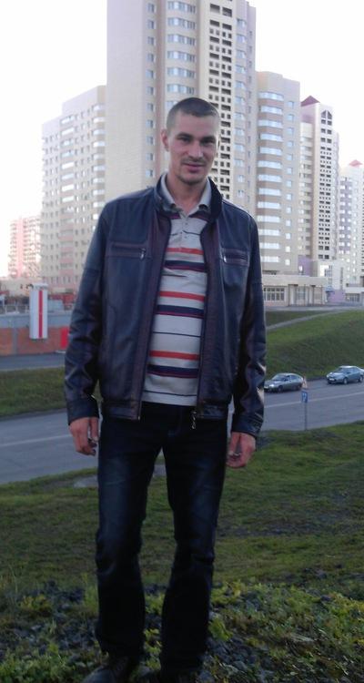 Серёга Синенков, 26 декабря 1984, Новокузнецк, id183440560