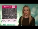 Погода двух выходных в Липецке будет разительно отличаться
