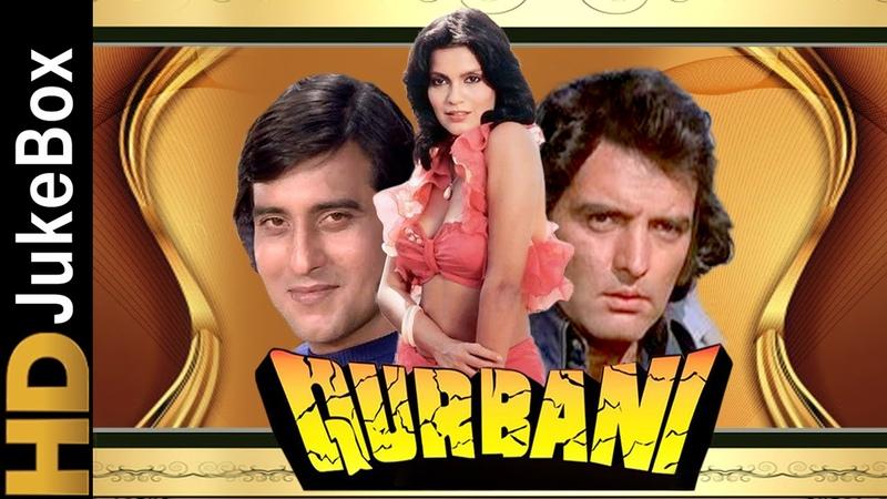 Qurbani (1980) Songs | Full Video Songs Jukebox | Feroze Khan, Zeenat Aman, Vinod Khanna, Amjad Khan