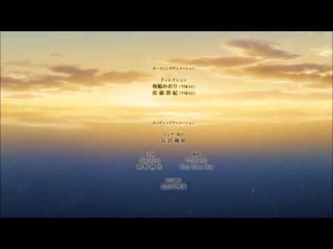 2 Ending Mahoutsukai no Yome ~AIKI AKINO from bless4~