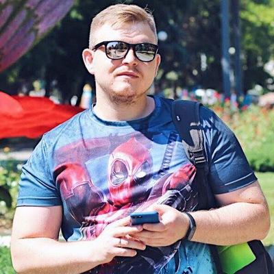 Артём Салата