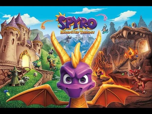Запись стрима Spyro 2 reignited trilogy часть 2