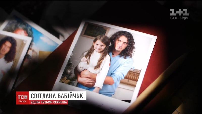 Друзі та шанувальники по всій України згадують Кузьму Скрябіна у його день народження