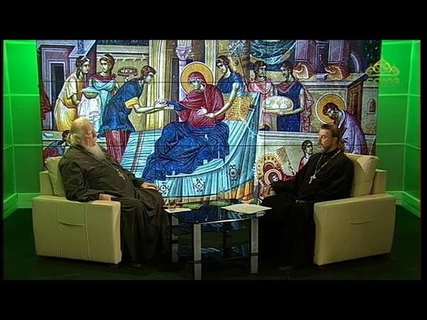 Беседы с батюшкой С протоиереем Димитрием Смирновым Эфир от 23 сентября 2018
