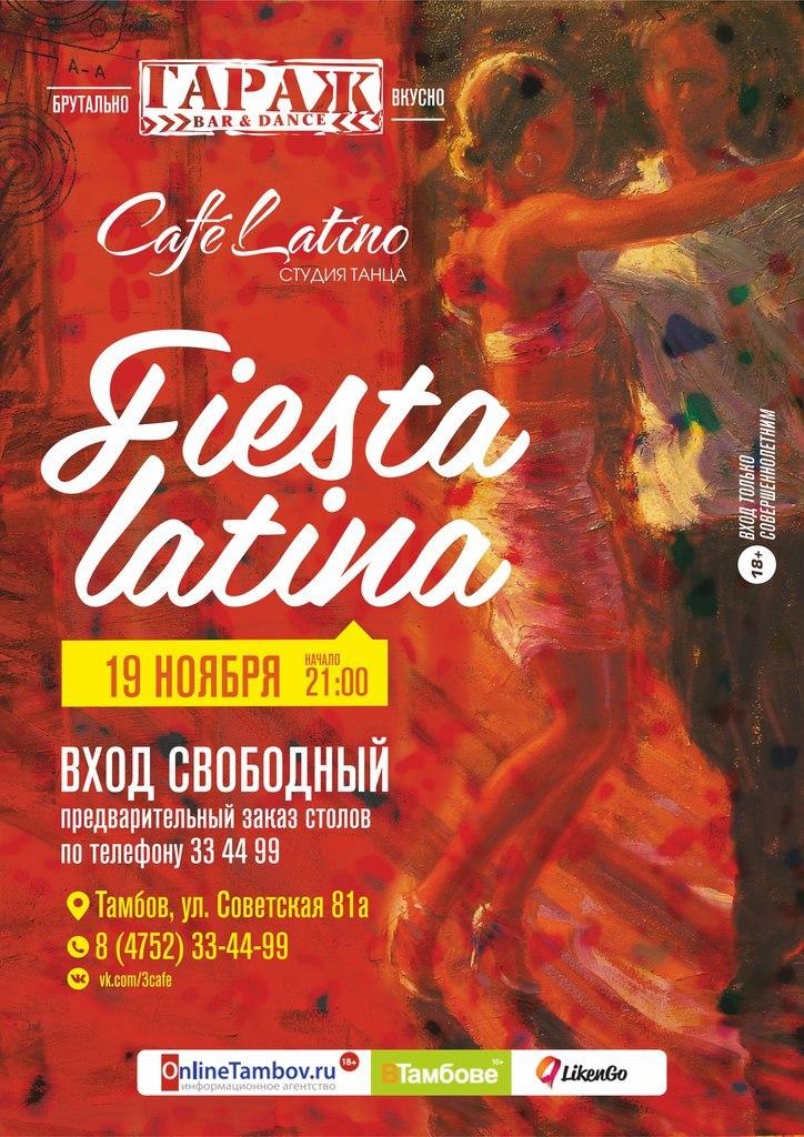 "Афиша Тамбов Fiesta Latina / Caf Latino / бар ""Гараж"""