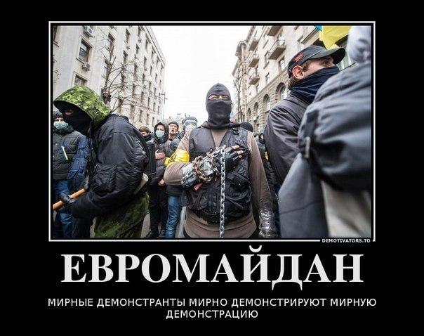 """ВР будет заблокирована, пока власть не отпустит избитых """"Беркутом"""" и незаконно осужденных митингующих, - Яценюк - Цензор.НЕТ 1660"""
