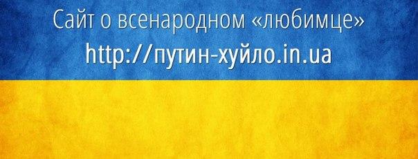 МИД создаст список россиян, причастных к нарушениям прав граждан Украины, - Кулеба - Цензор.НЕТ 9938