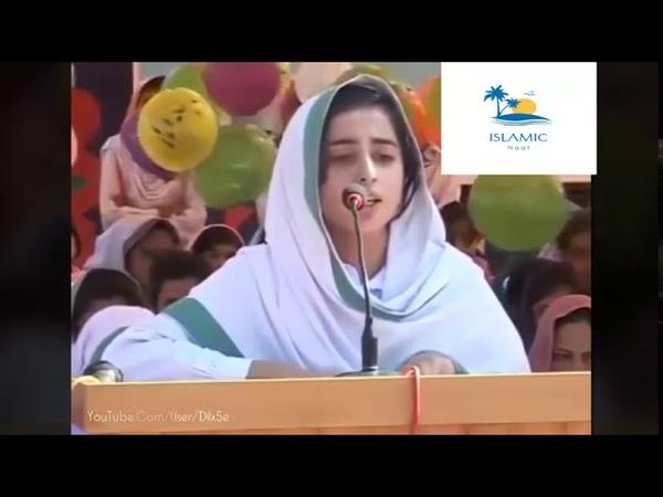 Naat islamic Ab mery Nigahoon main