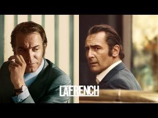 Трейлер фильма La French | Француз