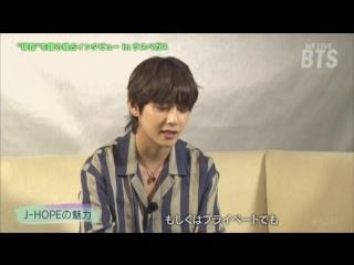 "180729 ""We Love BTS"" (Las Vegas edition BBMA & individual interviews)"