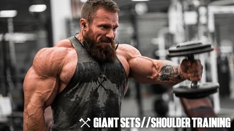 Giant Sets Shoulder Training | Seth Feroce
