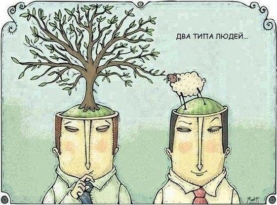 Отличная подборка)