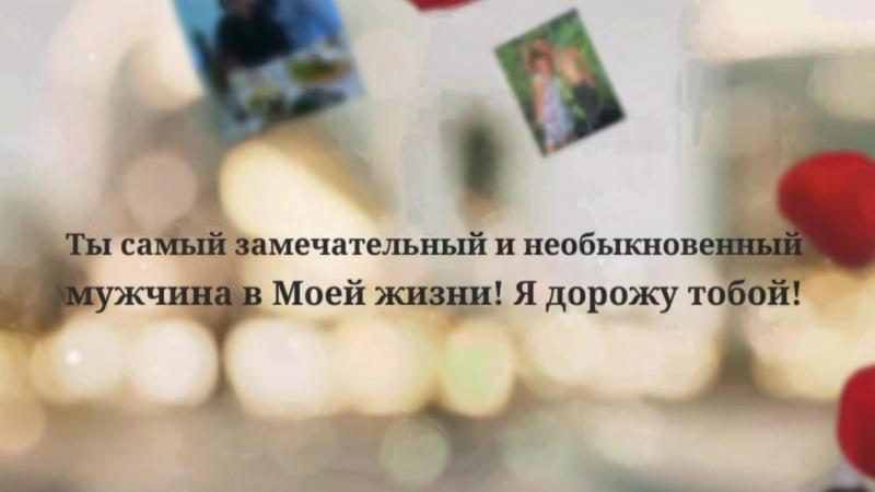 Гульшат_Сафина-Сахабутдинова_1080p.mp4