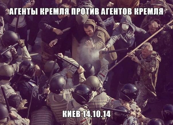 События под Радой готовились в соцсетях гражданами РФ, - советник главы СБУ - Цензор.НЕТ 31