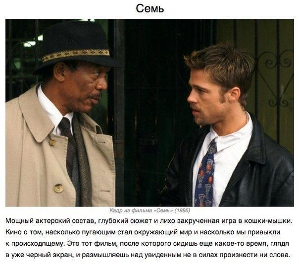 Фото №419984350 со страницы Александра Куликова