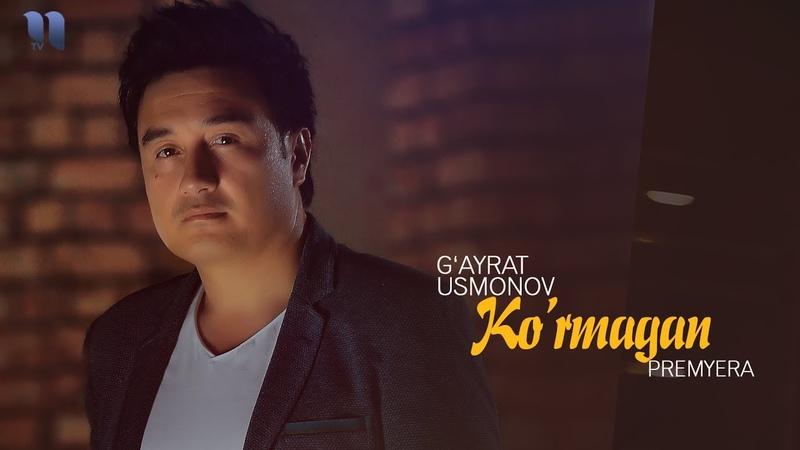 GAYRAT USMONOV MP3 СКАЧАТЬ БЕСПЛАТНО