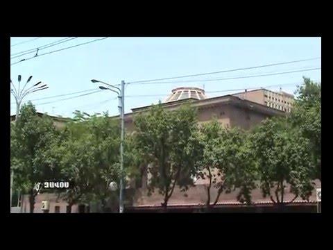 Alaverdi Erevan Высшее качество больше