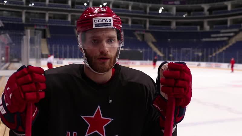 Михаил Григоренко о предстоящем матче с «Автомобилистом»