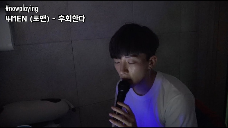 [14U] ONLY FOR YOU TV! [ 원포유 관찰 카메라 EP.04 ] 14U Observation cam! last episode