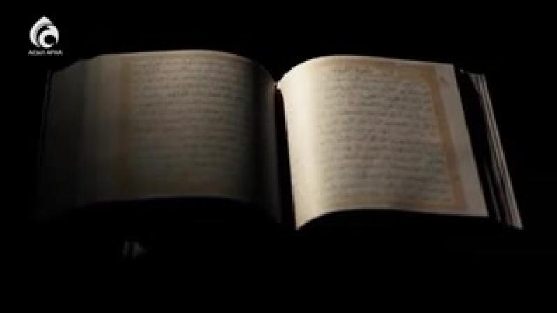 Бұл - әлемдегі ең көп оқылатын кітап _ Асыл арна.240.mp4