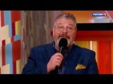 Сегодня поздравления с днем рождения принимает знаменитый телеведущий Александр Гуревич.