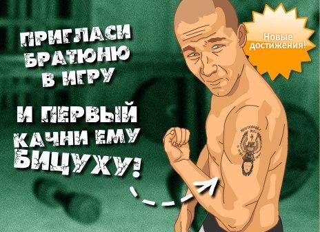Kolya isakov