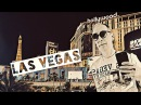 США 1 Лас-Вегас