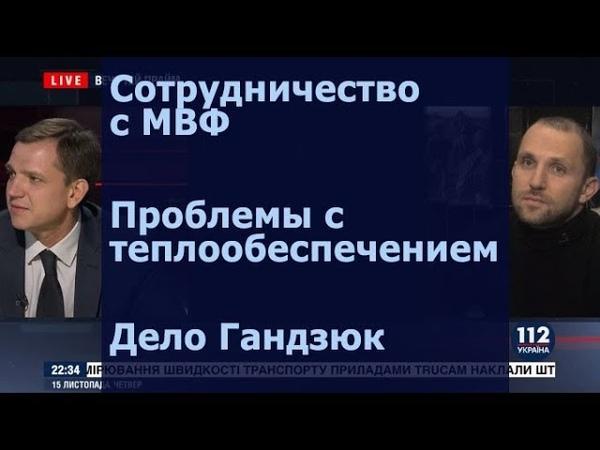 Алексей Якубин и Юрий Павленко в Вечернем прайме на 112, 15.11.2018 » Freewka.com - Смотреть онлайн в хорощем качестве