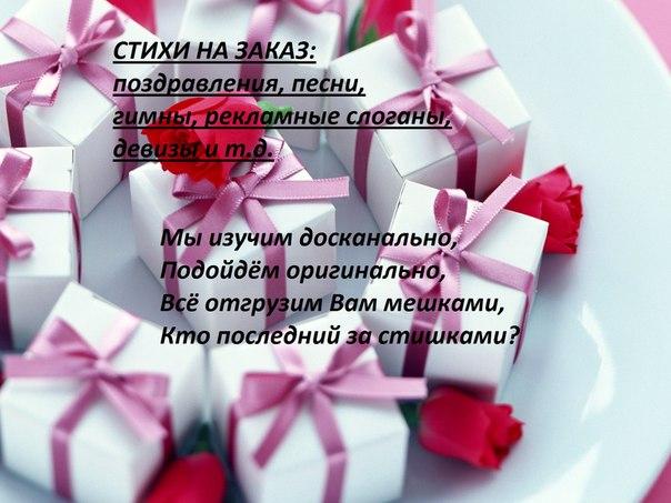 Прикольные поздравления на свадьбу молодым с подарками