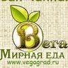 Магазин здорового питания Вега. Волгоград.