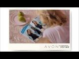 Avon Каталог 07/2014: Девушка на миллион