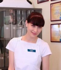 Дина Бурзаева, 13 февраля , Чита, id37383899