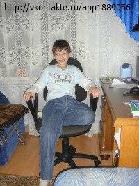 Даниил Альхимович, 27 декабря 1998, Мозырь, id177915695
