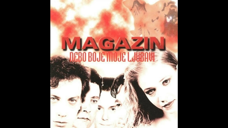 Magazin - Dusa juznjacka - (Audio 1996) HD