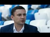 Стадион «Калининград» все, что нужно знать о стадионе чемпионата мира по футболу