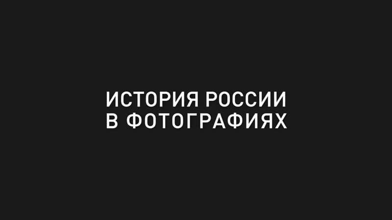 «Доктор Живаго»_ между адом и раем