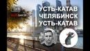 Наиль Забайдуллин лекция о Москве и Рататуй. Эпизод 39