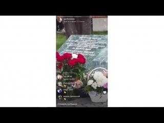Полгода после трагедии в Кемерово.. Игорь Востриков на могилах своих близких