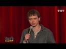 Stand Up: Виктор Комаров - Разница секса трезвыми и пьяными