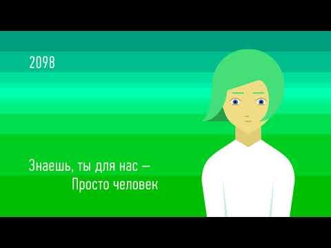Complex Numbers ft А. Климковский - Часть 2. Ты мечтал (бета)